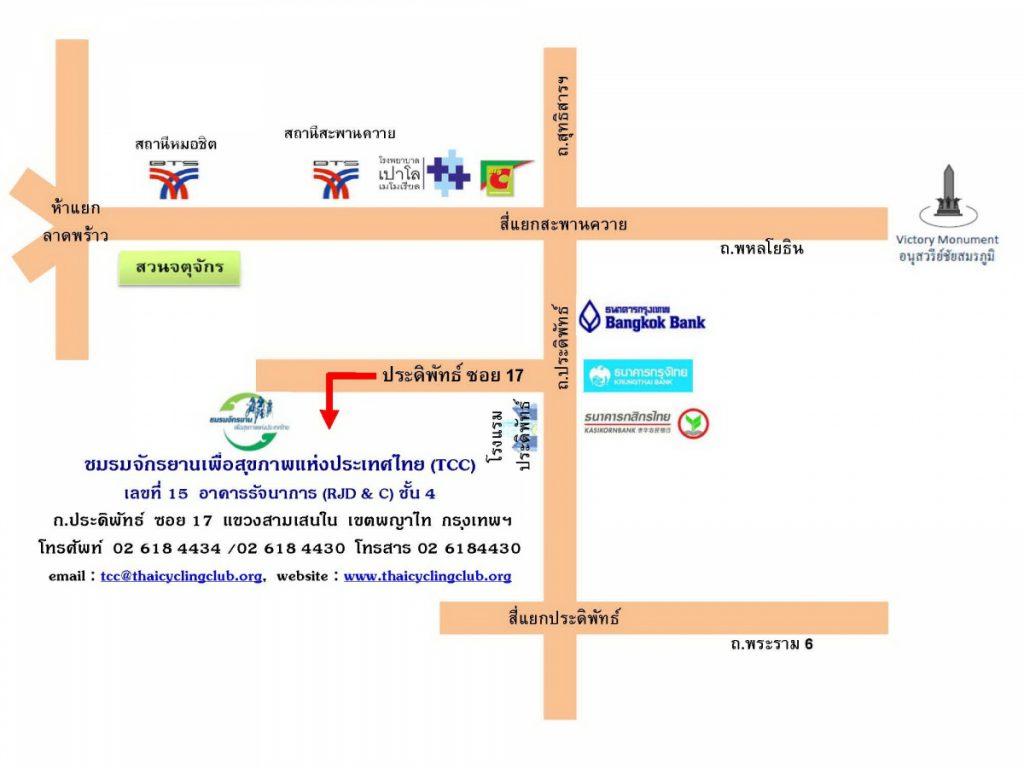 map-tcc