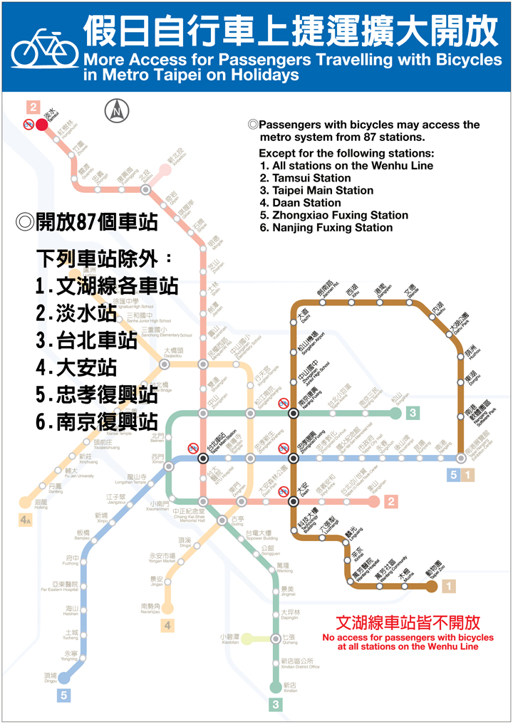 trt_route_map_shows_where_bikes_are_not_allowed_to_board_train